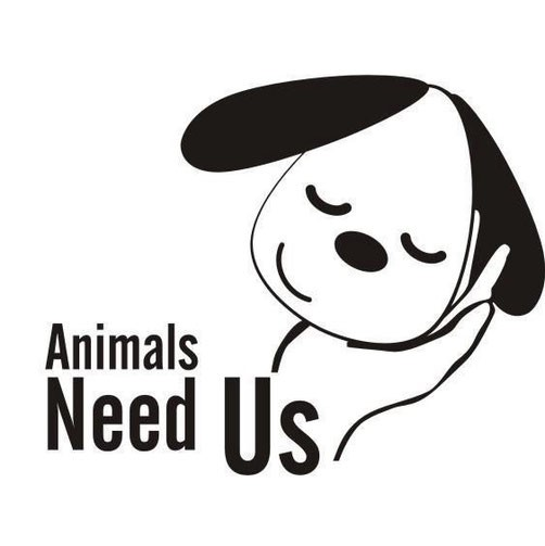 Animals Need Us